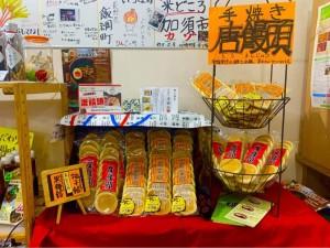 0524大洲お菓子3