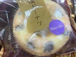 平戸20210517焼ドーナツ3