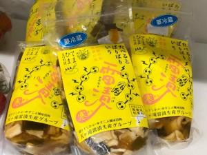 火曜・金曜はいちばのご当地弁当販売日! 本日の選べる主菜は北海道 鮭柚庵焼き、大分 さわらスパイスカレーフライなど全8種類